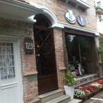 cafe  e loja2